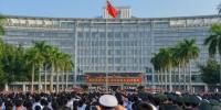 庆祝新中国成立70周年大会在海南反响强烈 - 中新网海南频道