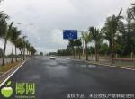 """久等!海口椰海大道延长线建好不通车?市政部门回应""""亮""""了 - 海南新闻中心"""
