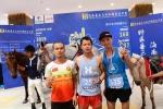 特区垂马 海南向上!2019海南垂直马拉松国际公开赛盛大开幕 - 海南新闻中心