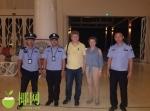 俄籍桥牌冠军三亚遗失手机又迷路 民警全力帮找回 - 海南新闻中心