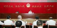 """海南省公安厅举办""""新中国成立70周年成就和启示""""主题宣讲会 - 海南新闻中心"""