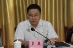 乐东县召开迎接2019年度省级文明城市创建年度测评工作会议 - 海南新闻中心