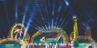 第二届海南岛国际电影节闭幕并颁发金椰奖 王晓晖刘赐贵出席 - 海南新闻中心