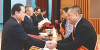 海南省第七次劳动模范和先进工作者表彰大会召开 - 总工会