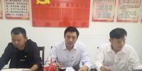 省总机关第二党支部召开专题学习会暨支部书记抓党建述职评议考核会 - 总工会