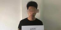儋州一男子二次酒驾=2000元罚款+吊销驾驶证+行政拘留5日 - 海南新闻中心