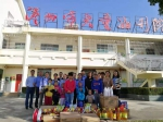 金海浆纸志愿者春节前给儋州儿童福利孩子送温暖 - 海南新闻中心