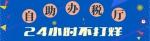 海南开通了这些24小时不打烊的服务点,收藏它! - 中新网海南频道