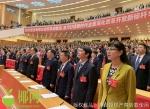 海南省六届人大三次会议隆重开幕 一起来看看2020年政府工作报告 - 海南新闻中心