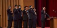 海南省第六届人民代表大会第三次会议闭幕 - 中新网海南频道