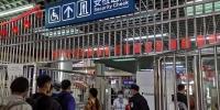 海南各机场、码头等启动体温检测 指定两家收治医院 - 海南新闻中心