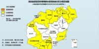 海南发布第3版分区分级区域图!中风险地区16个,低风险10个! - 海南新闻中心