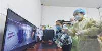 海南医疗队帮助湖北荆州洪湖市第四人民医院建立完整规范感染防控流程 - 海南新闻中心