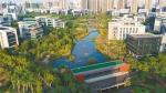 海南锚定高质量发展目标 - 海南新闻中心
