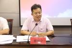 图为曾祥宁在会议中讲话 - 残疾人联合会