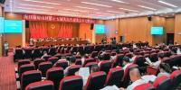 海口市琼山区第十五届人民代表大会第七次会议隆重开幕 - 海南新闻中心