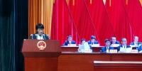 保亭县第十五届人民代表大会第六次会议开幕 - 海南新闻中心