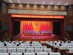 保亭黎族苗族自治县第十五届人民代表大会第六次全体会议隆重开幕 - 海南新闻中心