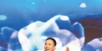 男声独唱 - 中新网海南频道