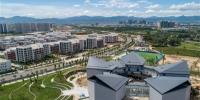 三亚崖州湾科技城强化创新驱动,优化营商环境,加快项目建设 - 海南新闻中心