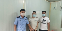 一男子在外宣称自己在海南关系网深厚 诈骗他人近12万元被抓 - 海南新闻中心