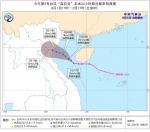 """""""森拉克""""刚掠过海南,4号台风已近在眼前…海南今明仍有强风雨 - 海南新闻中心"""