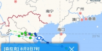 """远去了!台风""""森拉克""""对海南陆地影响基本结束 - 海南新闻中心"""