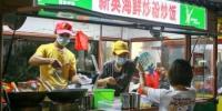 """促就业扩内需 海南儋州夜市点燃城市""""烟火气"""" - 中新网海南频道"""
