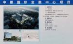 总投资403亿元!海南自由贸易港建设项目(第三批)集中开工 - 海南新闻中心