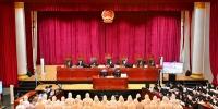 涉11项罪名 海口中院开庭审理郑佳敬等36人涉黑犯罪案 - 海南新闻中心