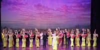 中国残疾人艺术团音乐歌舞诗《我的梦》走进海南 - 残疾人联合会