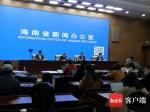 """海南""""十三五""""经济发展交出成绩单:投资、消费、外贸均较快增长 - 海南新闻中心"""