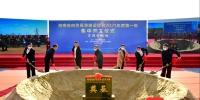 文昌集中开工项目9个 总投资18.28亿元 - 海南新闻中心