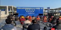 琼中集中开工项目13个 总投资20.6亿元 - 海南新闻中心