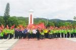 图为海南省残联开展《我和我的祖国》音乐场景快闪活动 - 残疾人联合会