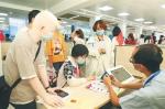 图为海南省残疾人高校毕业生专场招聘会现场 - 残疾人联合会