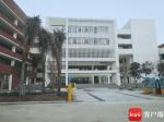 北师大海口附校小学部和初中部将于9月投用 - 海南新闻中心