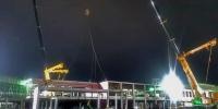 争分夺秒!海口江东新区1.5级企业港(一期)项目封顶 - 海南新闻中心