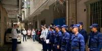 海口美兰区强力推进群租房(出租屋)安全专项整治 - 海南新闻中心