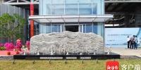 海南国际能源交易中心交付 交易大厅首发亮相 - 海南新闻中心