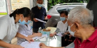 海口龙华区最新一批疫苗已到位 没接种第一针的抓紧! - 海南新闻中心