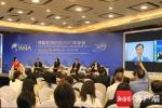 企业如何创造社会价值?博鳌亚洲论坛与会嘉宾给出这些好建议 - 海南新闻中心