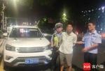 一男子用伪造驾驶证上路 三亚交警一查竟是网逃人员 - 海南新闻中心