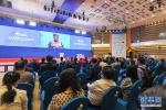回应时代呼唤 开创美好未来——解读习近平主席在博鳌亚洲论坛2021年年会开幕式上的主旨演讲 - 海南新闻中心