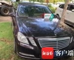 """文昌法院限制""""老赖""""出入境 使这名""""老赖""""迅速还钱 - 海南新闻中心"""