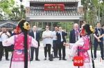 十余位驻华使节到访琼海留客村 在美丽乡村中感受海南新发展 - 海南新闻中心