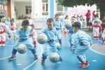 """从幼儿园到小学是一道重要的""""坎"""" 幼小衔接怎么接? - 中新网海南频道"""