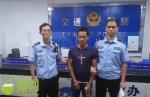 """事发临高!男子酒驾被查,警方发现还是""""被盗抢""""车…… - 海南新闻中心"""