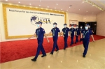 海南圆满完成博鳌亚洲论坛2021年年会消防安保任务 - 海南新闻中心