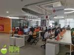 海口复兴城去年新注册企业2318家,总营收530亿元 - 海南新闻中心